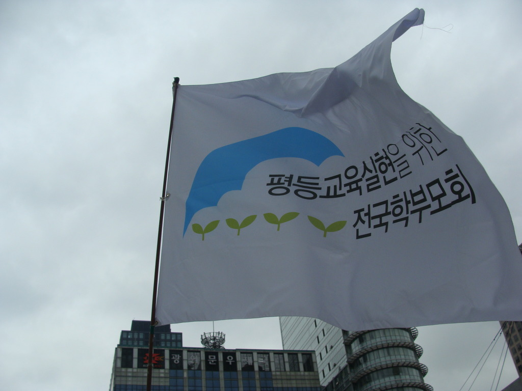 깃발.jpg