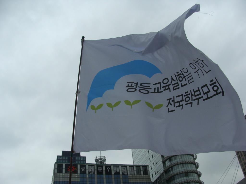 깃발_1~1.JPG