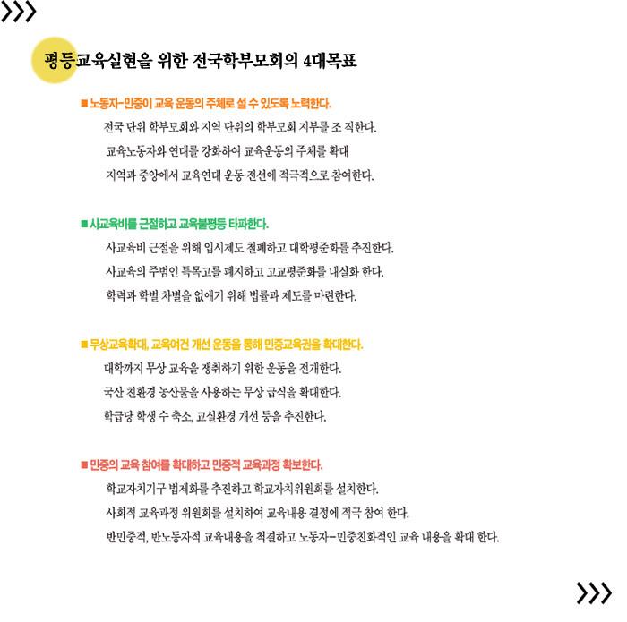 intro2_target4.jpg