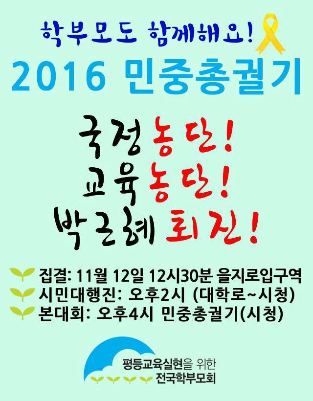 photo_2016-11-09_20-55-52.jpg