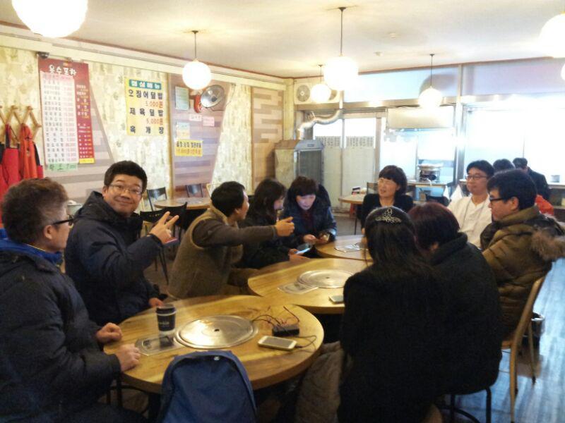 photo_2015-01-19_14-35-56.jpg