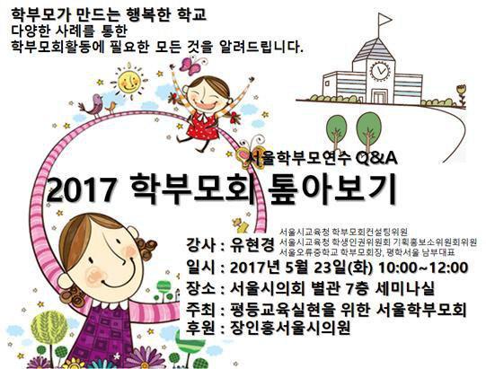 photo_2017-05-12_00-40-33.jpg