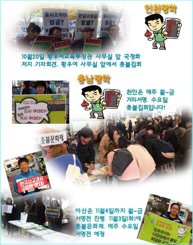 photo_2015-11-05_14-10-35.jpg