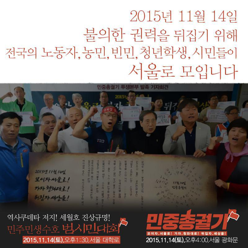 photo_2015-11-13_10-29-48.jpg