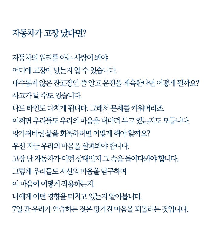 선기본웹자보6.png