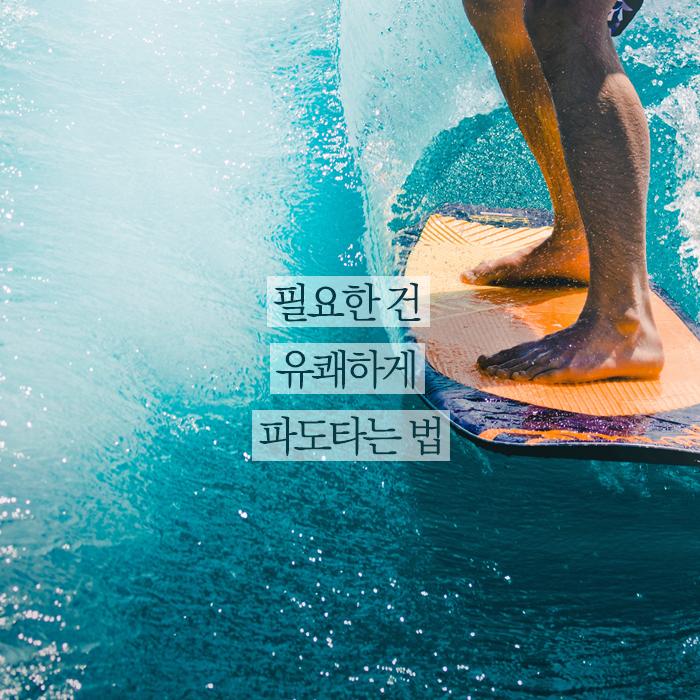 선기본웹자보3.png