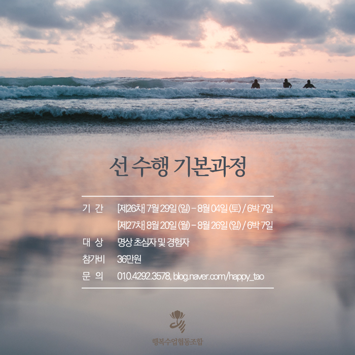 선기본웹자보5.png