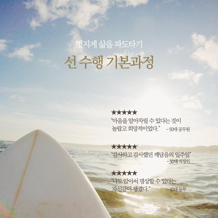 선기본웹자보4.png