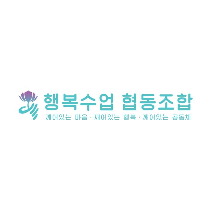 선기본웹자보8.png
